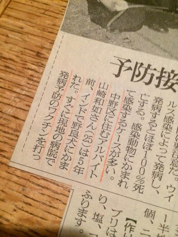 http://yamazaki-kazuyuki.com/IMG_4047.jpg