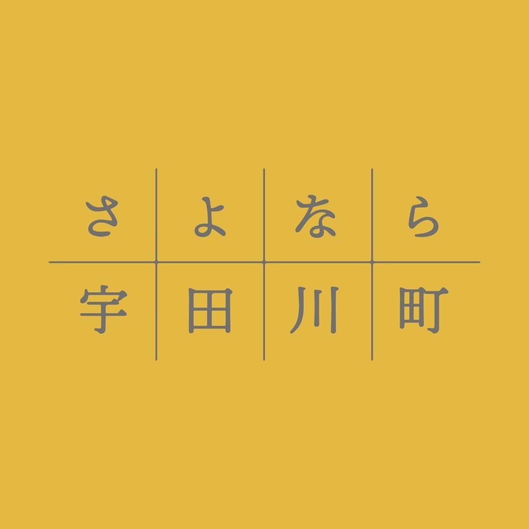 http://yamazaki-kazuyuki.com/IMG_5022.JPG