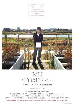 MU_gun.jpg