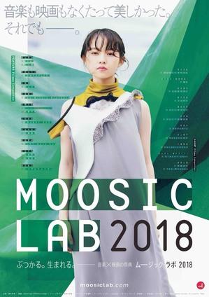 moosiclab.jpg