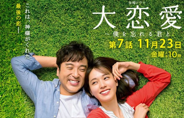 http://yamazaki-kazuyuki.com/dairenai_07.jpg