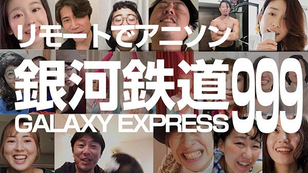 http://yamazaki-kazuyuki.com/diary/999.jpg