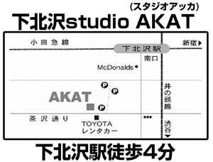 AKAT_map.jpg