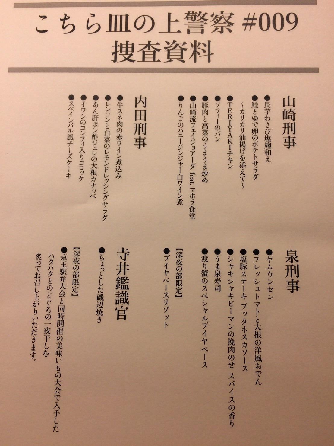 http://yamazaki-kazuyuki.com/diary/IMG_4872.JPG