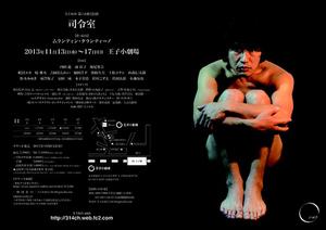 shireishitu_o.jpg