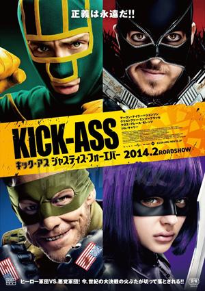 Kick_Ass_2.jpg