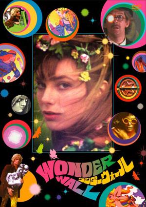 wonderwall.jpg