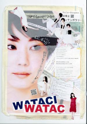 WATACI.jpg