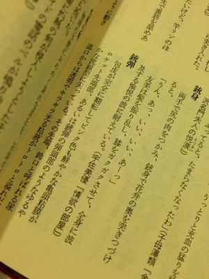 IMG_6747.jpg