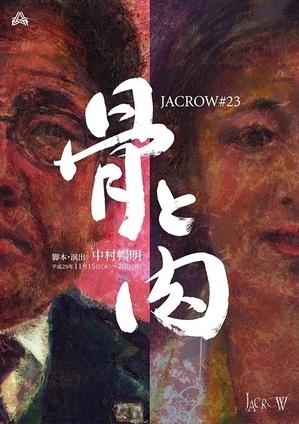 jacrow_HN.jpg