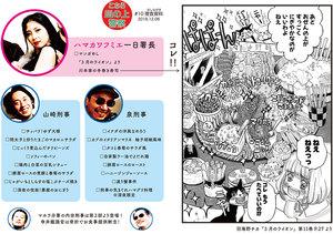 PDF20181208.jpg