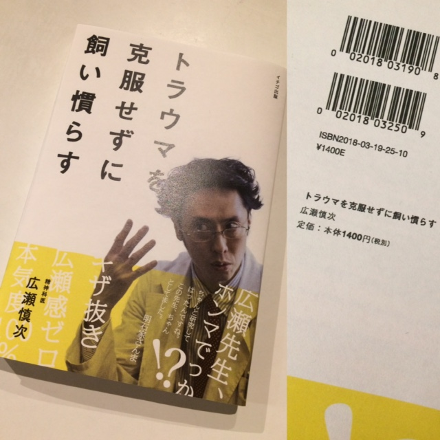http://yamazaki-kazuyuki.com/diary/hirose.JPG