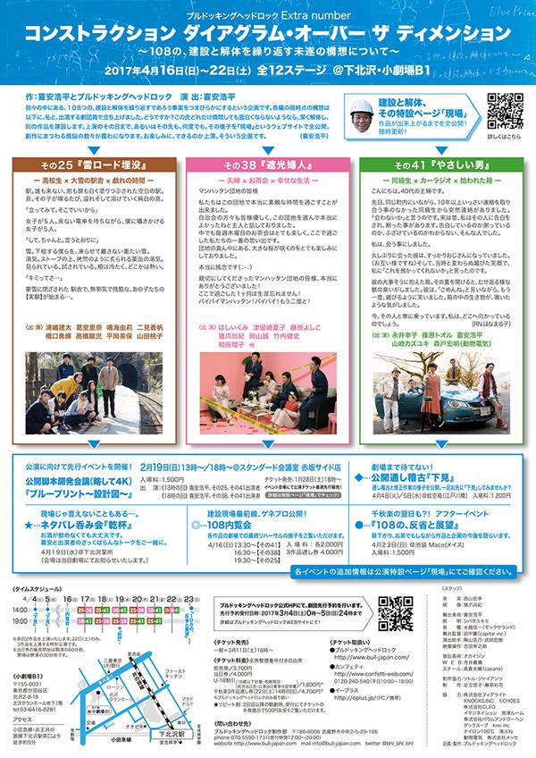 http://yamazaki-kazuyuki.com/diary/ura_h1080.jpg