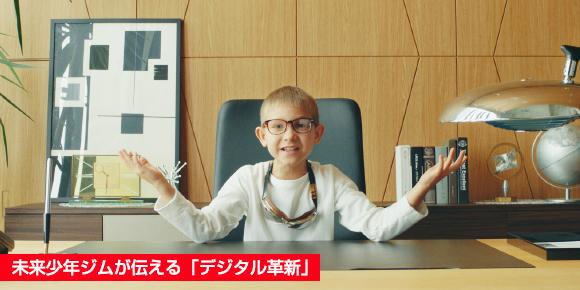 http://yamazaki-kazuyuki.com/fujitsu.jpg