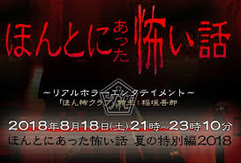 http://yamazaki-kazuyuki.com/honkowa2018_01.jpeg