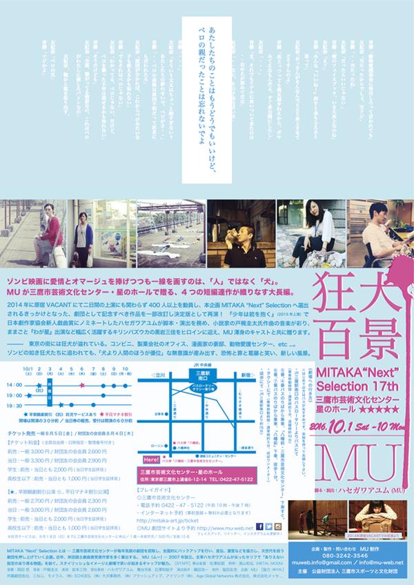 http://yamazaki-kazuyuki.com/kyoken100_b.jpg