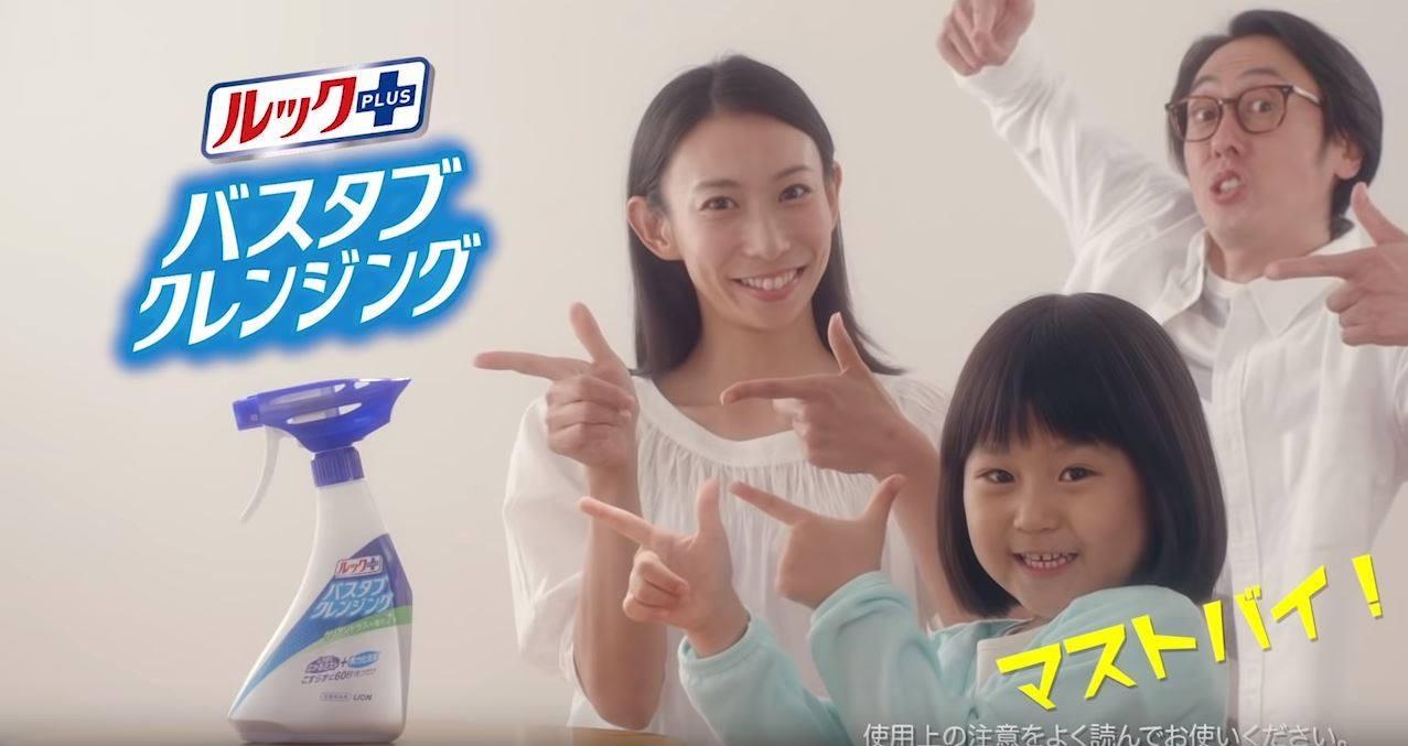 http://yamazaki-kazuyuki.com/lookplus.JPG