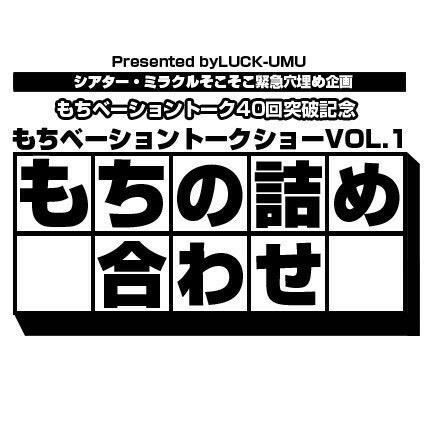 http://yamazaki-kazuyuki.com/mochi.JPG